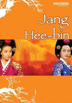 Jang Hee Bin - Hn1