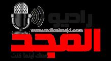 راديو المجد
