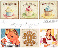 http://4scraptime.blogspot.ru/2014/05/blog-post.html