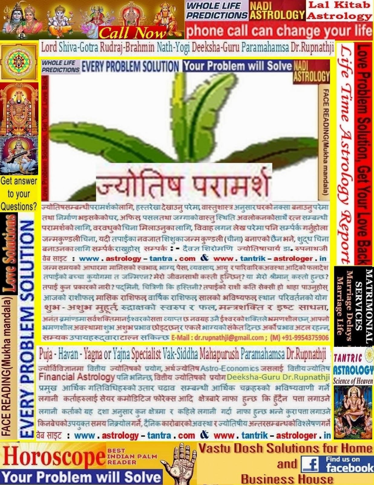 complete kundali free