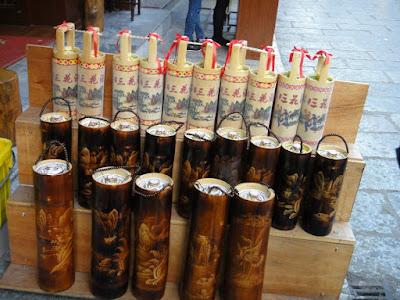 Chinese Alcohol at Xi Jie Shopping Street Yangshuo