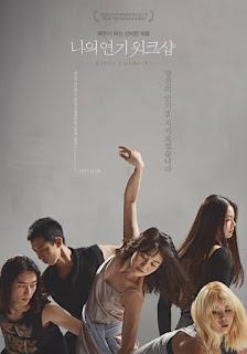 Hyeon's Quartet (2016)