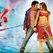 Rabhasa Movie wallpapers and posters-mini-thumb-9