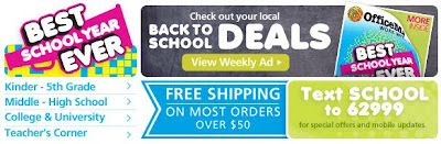 Click to view this July 15, 2011 OfficeMax email full-sized