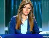 - برنامج  90 دقيقة - مع إيمان الحصرى حلقة  الخميس 29-1-2015