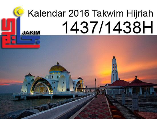 Kalendar 2016 Takwim Hijriah 1437/1438H