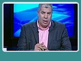 برنامج مع شوبير يقدمه أحمد شوبير حلقة يوم الثلاثاء 9-2-2015