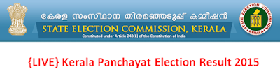 Kerala Panchayat Election Result 2015