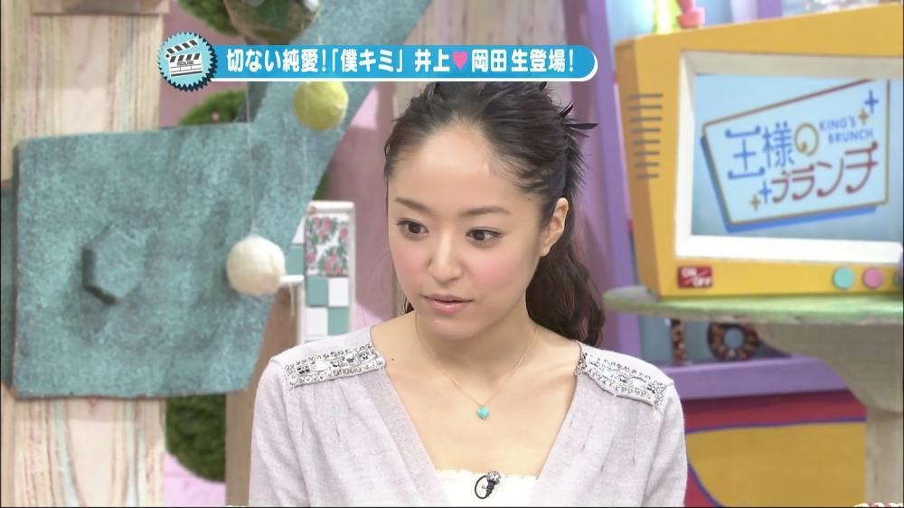 Jun matsumoto and inoue mao dating after divorce