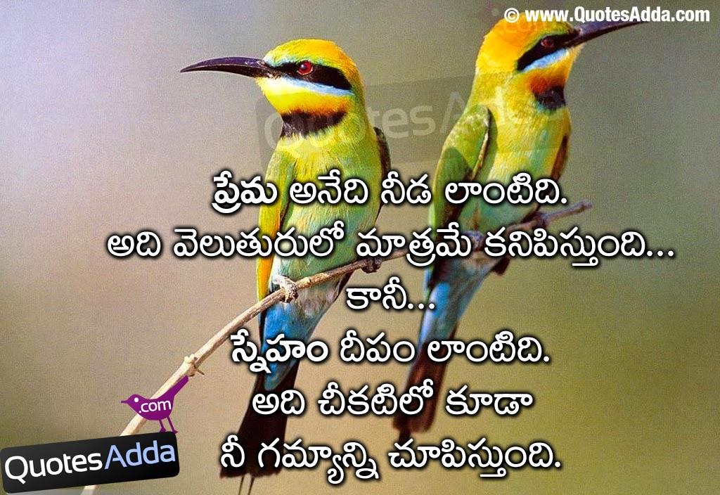 telugu love vs friendship quotations