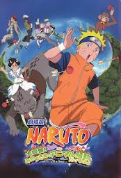 Naruto Shippuuden Movie 3: Inheritors Of The Will Of Fire - Naruto Shippuuden Movie 3