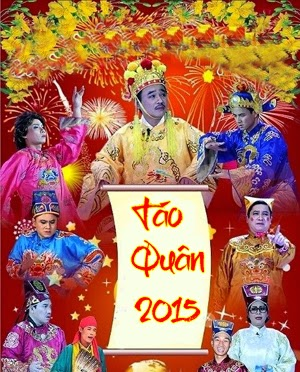 Gặp Nhau Cuối Năm 2015 2015 poster