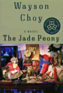 wayson choy the jade peony Written in a memoir-like fashion, wayson choy lays out a life and time of vancouver's chinatown before and during the second world war in the jade peony that is as beautifully lyrical as it is educationally dignified.