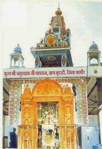 Miracle of Butaati Mandir in Rajasthan