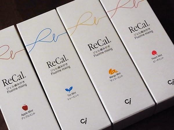 歯科医院専売歯磨き粉 ReCal(リカル)