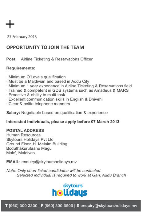 job maldives assistant reservation manager jobs in maldives