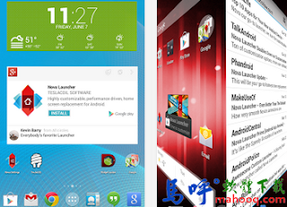 Nova Launcher APK / APP Download,好用的手機桌面管理工具軟體,Android APP