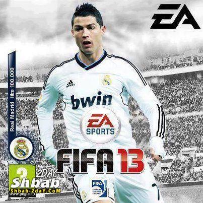 تحميل لعبة PES 2013 و لعبة FIFA 2013 من ميديا