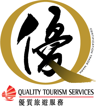 ผลการค้นหารูปภาพสำหรับ สัญลักษณ์ Quality Tourism Services hong kong