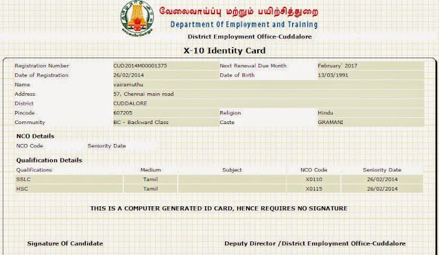 TN Employment Online Registration