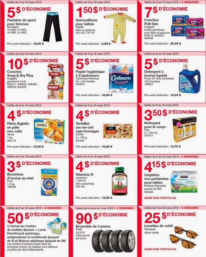 Purex 2x coupon