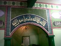 lukis dinding kaligrafi