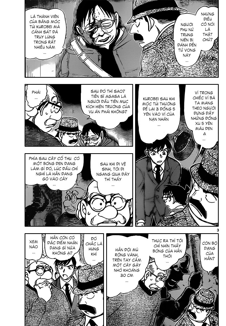 Detective Conan - Thám Tử Lừng Danh Conan chap 851 page 4 - IZTruyenTranh.com
