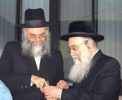Εβραϊκή Κοινότητα