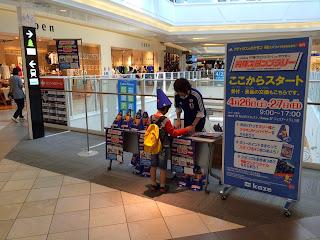 adidas『円陣プロジェクト』with ポケモン 円陣スタンプラリー キミの声援が日本代表のチカラニ!