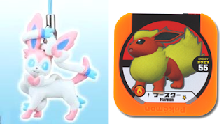Pokemon BW Swing Strap Figure Sylveon & Rookie Pokemon Tretta Flareon