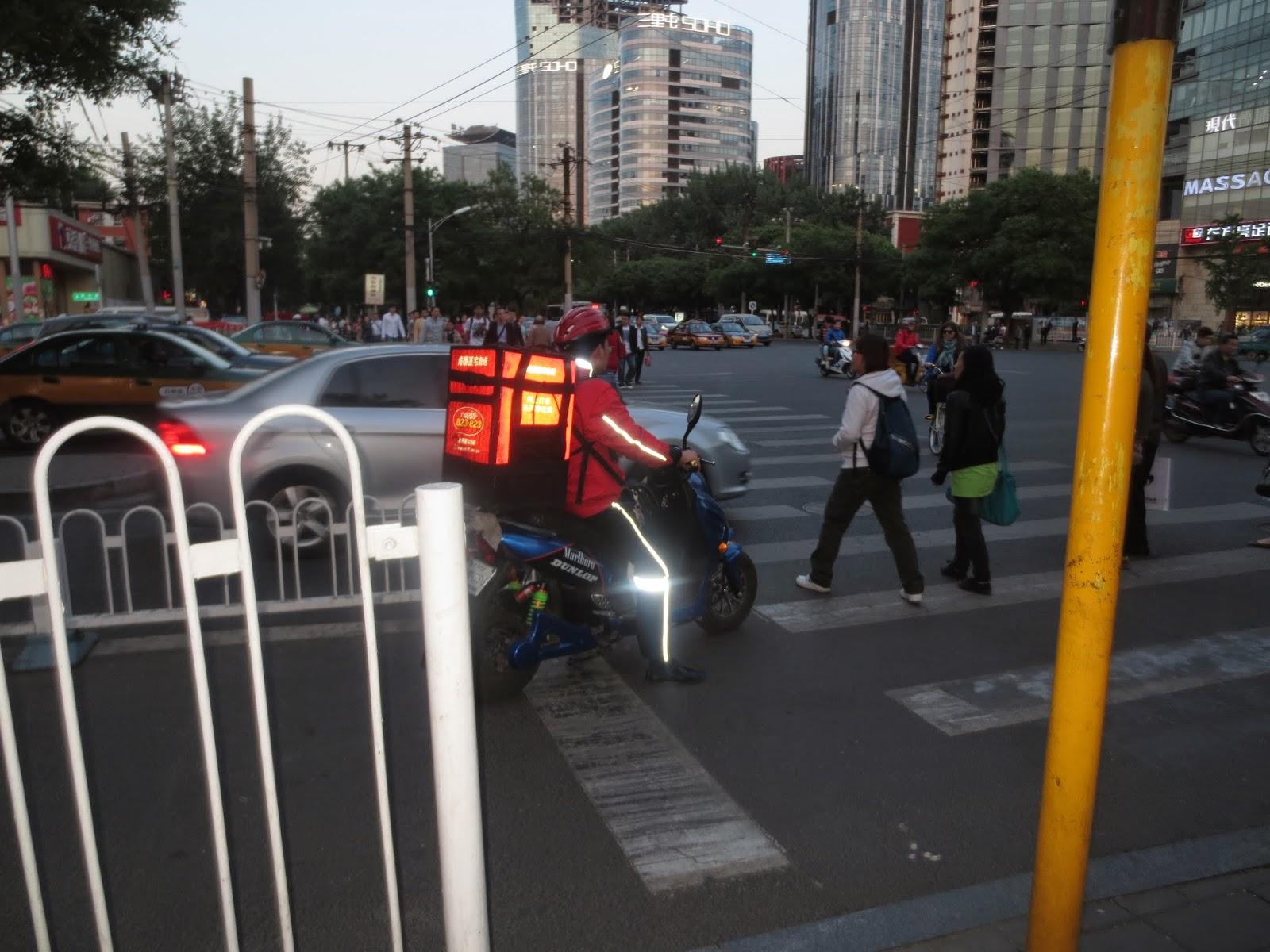 KFC Delivery Bike Beijing China