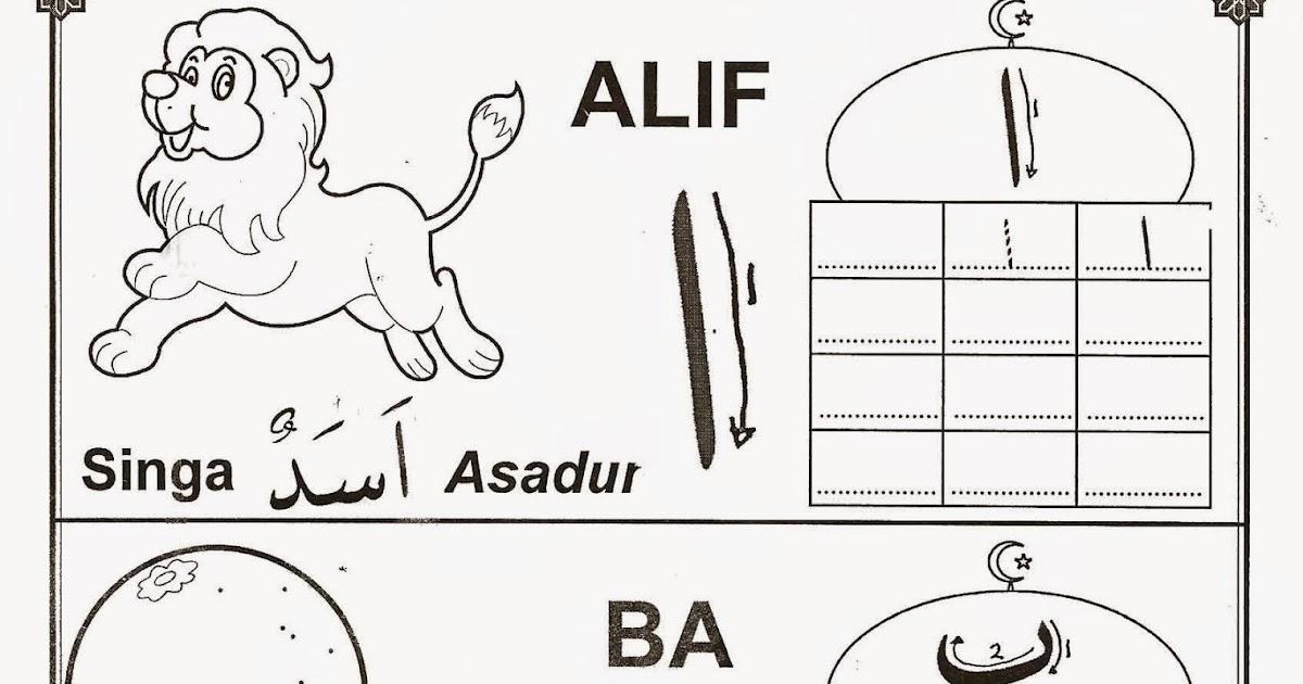Mewarnai Huruf Hijaiyah 1 Alif Dzal Mewarnai Online