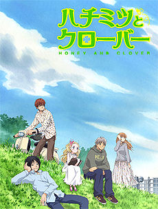 Hachimitsu To Clover 2 - Honey And Clover 2