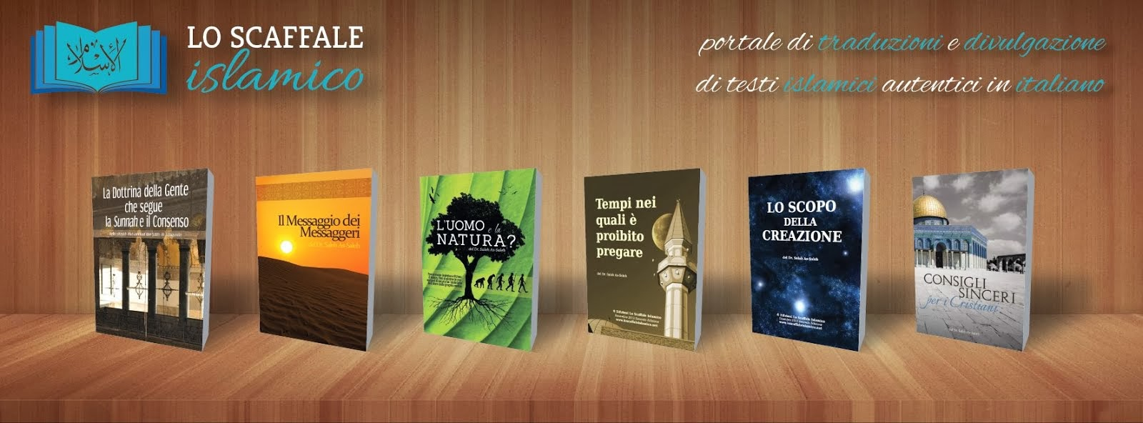 Libreria islamica online