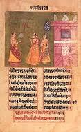 Padmavat Manuscript