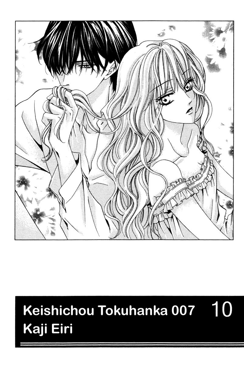 Keishichou Tokuhanka 007 Vol.10 Ch.26 page 4 at www.Mangago.me