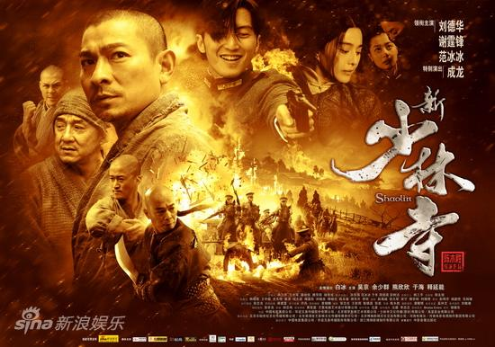 free download Shaolin movie full version