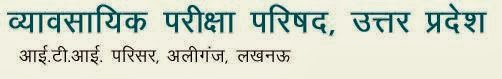 ITI UP Result of 4th Round of Allotment Entrance Exam 2013
