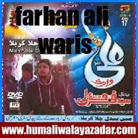 http://ishqehaider.blogspot.com/2013/07/farhan-ali-waris-nohay-2014.html