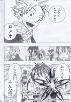 Fairy Tail Manga Read Fairy Tale Manga Online Fairy Tail Spoilers Online Fairy Tale Anime Fairy Tail 255 Confirmed Spoilers Fairy Tail 255 Spoilers Fairy Tail 255 Raw Scans Fairy Tail 256 Prediction Spoilers 256