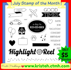 July 2018 Stamp of the Month