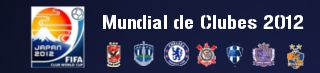 Mundial de Clubes 2012