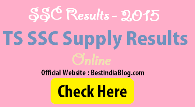 manabadi ts ssc supply results