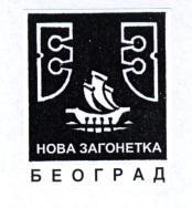 X. Memorijal Srboljuba Stankovića