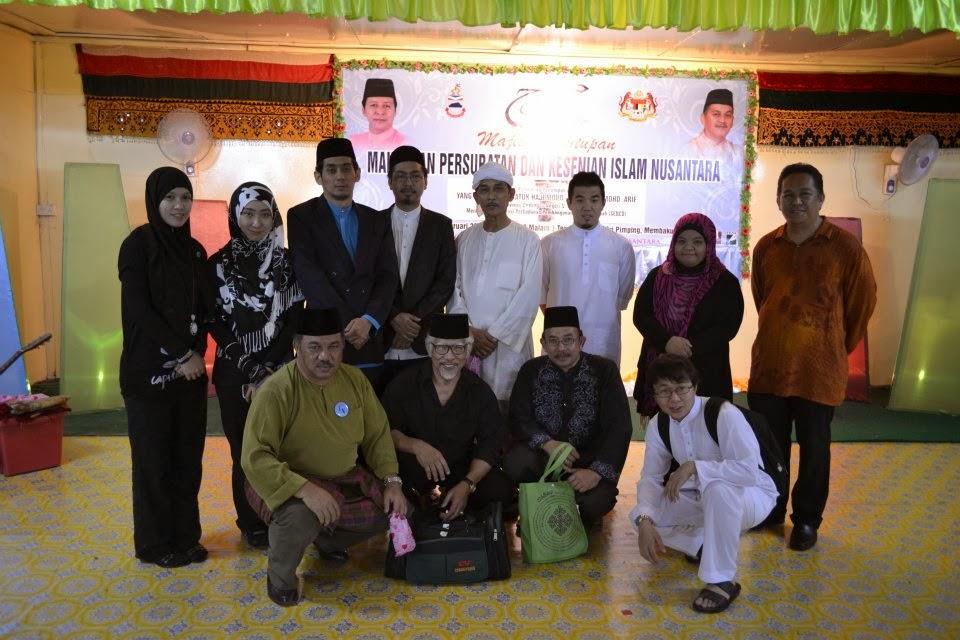 Mahrajan Persuratan Dan Kesenian Islam Nusantara