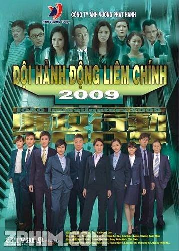 Đội Hành Động Liêm Chính - ICAC Investigators (2009) Poster