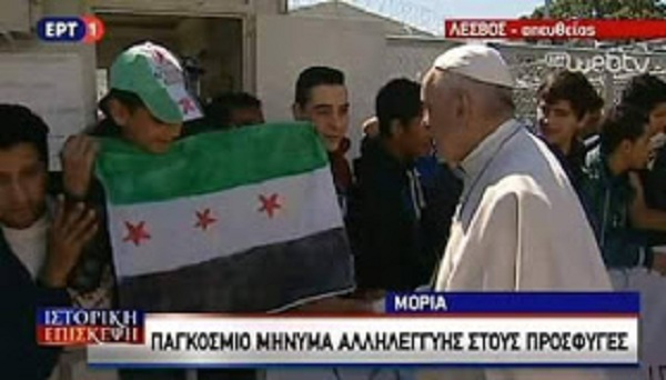 Στημένο show στη Λέσβο! ένας δηλωμένος άθεος καλεί τον πάπα και οι λαθρο-αντάρτες κλαίνε στο σταυρό που δεν ήθελαν να βλέπουν μέχρι εχθές!!
