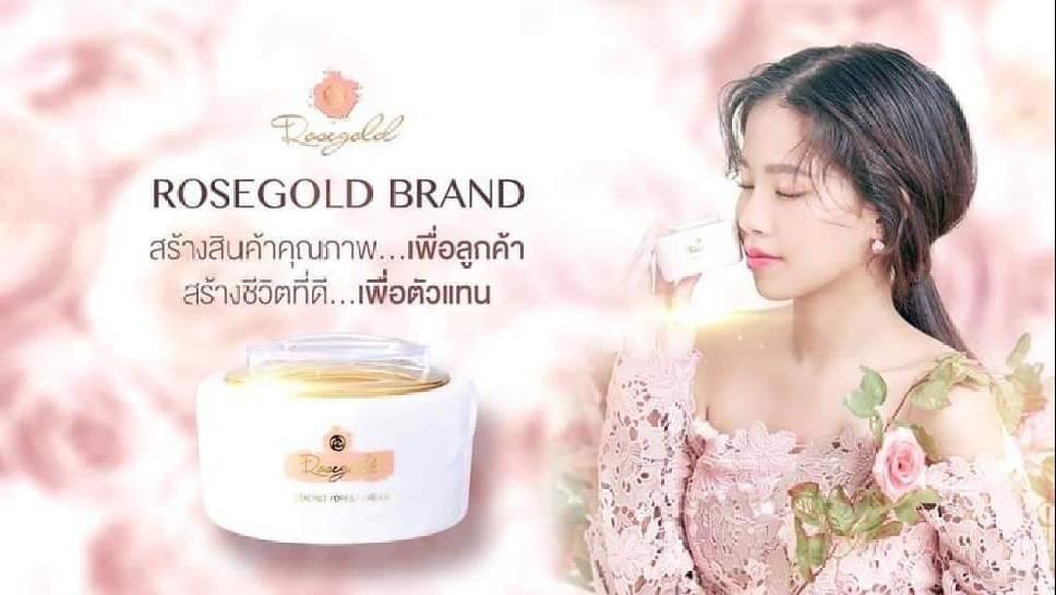 RosegoldOnline@Thailand