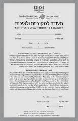 ההדפסים של העבודות שלי מבוצעות בתקן  DIGIGRAPHIE by Epson