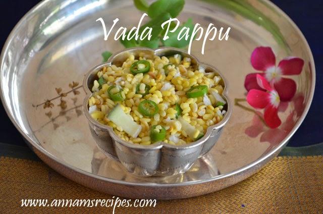 Vada pappu sri rama navami naivedyam annams recipes vada pappu sri rama navami naivedyam forumfinder Image collections